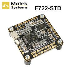MatekシステムF722 STD F7 飛行コントローラの機能STM32F722RE、ICM20602 、BMP280 、bfosd、ブラックボックスマイクロsdカードスロットdshot esc