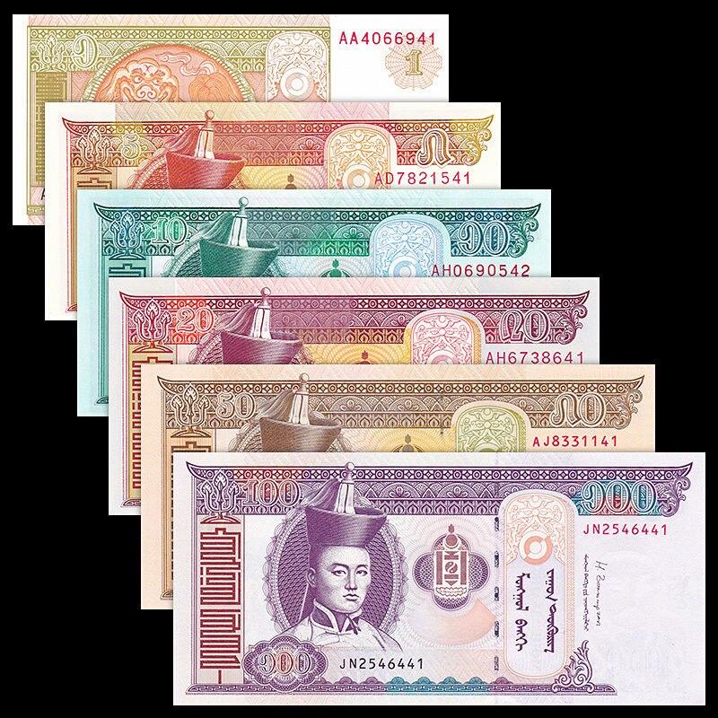 Mongolia Set 6 PCS, 1 5 10 20 50 100 Tugrik, Random Year, Collection, Asia, Gift For Child,Genuine, Original Real