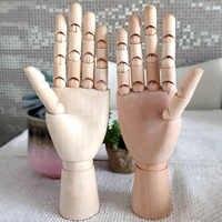 Zeichnung Skizze Mannequin Modell Wohnkultur Menschliches Künstler Modelle Holz Mannequin 1 stücke 12 10 7 zoll Hohe Holz Hand