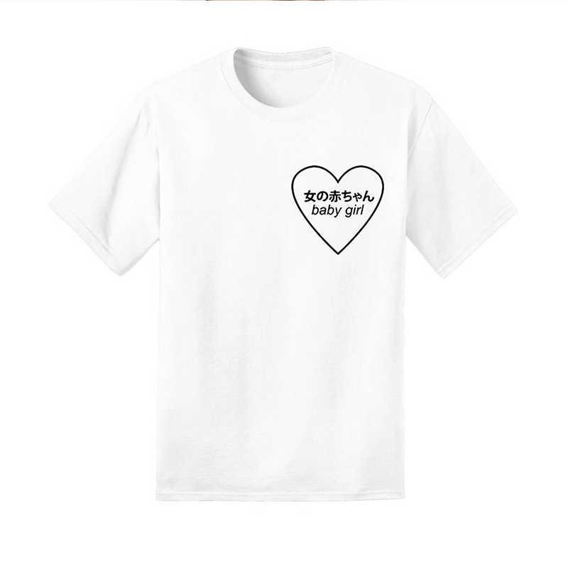 363383dae5 ... Baby Girl Heart Japanese T Shirt Women Pocket T-shirt Summer Harajuku  Cotton Babygirl Shirt ...