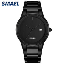 Quartz Watches Mens Brand SMAEL Luxury Watch Waterproof Stainless Steel Clock 9004M Black For Men relogio masculino