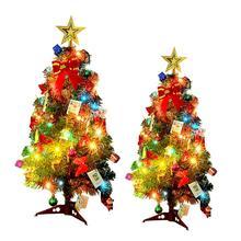 45/60 см искусственная Рождественская елка Oval Комплект с Рождественские украшения светодиодный разноцветные огни с утолщённой меховой опушкой, хороший Аксессуары дерево для дома 40