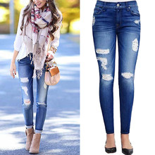 fea4ceb6880a0 Sexy Slim Stretch Ripped jeans for women Fashion Womens New desgin Slim  Woman s jeans High Waist Long Pencil Feet Pants