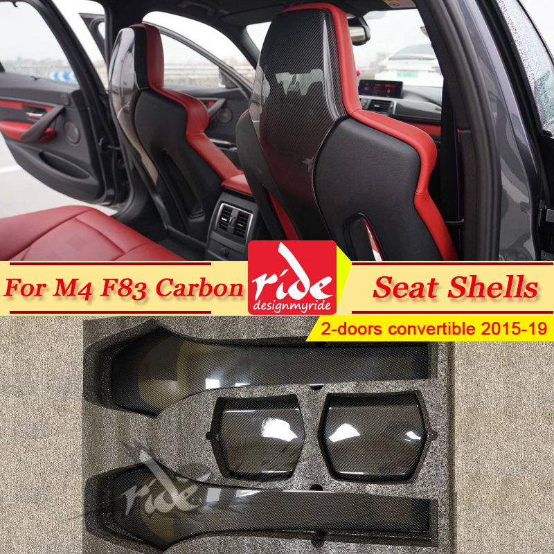 M4 Carbon Fiber Interior Trim Back Seat Shells Cover For BMW M4 F83 2-door Convertible Sedan 4pcs / 1 Set 420i 430i 435i 2015-19