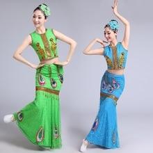 New sequins Dai Dance Costume Peacock Dance Costume Dai skirt performance costume fish tail skirt наклейки dai