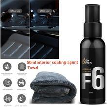 50ml Car Clean Detergent Interior Leather Seats font b Care b font Glass Plastic Maintenance Clean
