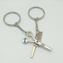 цена на Creative Hair Clip Comb Couple Keychain Metal Key Ring Pendant Creative Key Chain Barber Shop Promotional Gifts