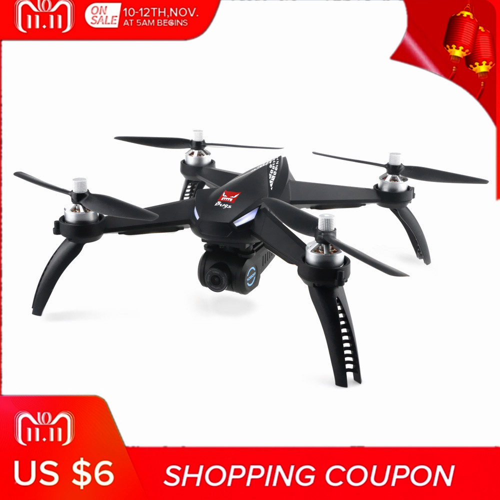 MJX Bugs 5W B5W GPS RC Drone With WIFI FPV 1080P HD Camera Auto Return Follow Me Mode RC Quadcopter VS MJX Bugs 3 Pro B2W B3H mjx bugs 3h b3h rc helicopter brushless motor rc drone with h9r 4k fpv camera quadcopter mjx bugs 3 upgraded version vs syma x8