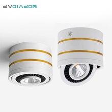 360 Degree Adjustable Surface Mounted LED Downlight 15w 9w 5w ceiling lamp 220V 110V light fixtures for home lighting room l