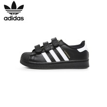 ADIDAS SUPERSTAR FOUNDATION Original Kids Skateboarding Shoes Breathable Light Children Sports Outdoor Sneakers #B26071