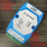 DYKB USB to RS422/ RS485 / serial RS232 / TTL ( 5V / 3.3V ) optical isolation FT232 /USB to 422 485 232 TTL Converter Adapter