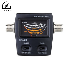 Black Power Meter SWR Standing Wave Ratio Watt Meter Energy Meters for HAM Mobile VHF UHF 200W Durable(China)