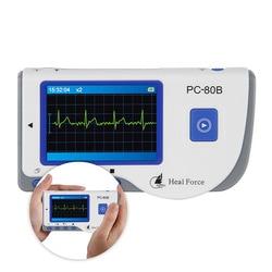 Heal Force PC-80B Gemakkelijk ECG Monitor LCD Hart Cardiale Detector Geavanceerde Meten Technologie Heal Force PC-80B Gemakkelijk ECG Monitor
