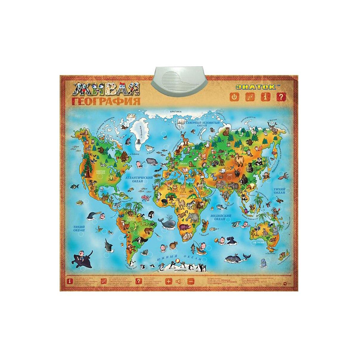ZNATOK Learning Machine 2403206 educational game interactive toys children toy MTpromo