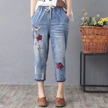 2019 New Spring Summer High Waist Denim Pants Loose Floral Embroidery Harem Jeans Fashion Women Denim Trousers Plus Size 3XL цена 2017