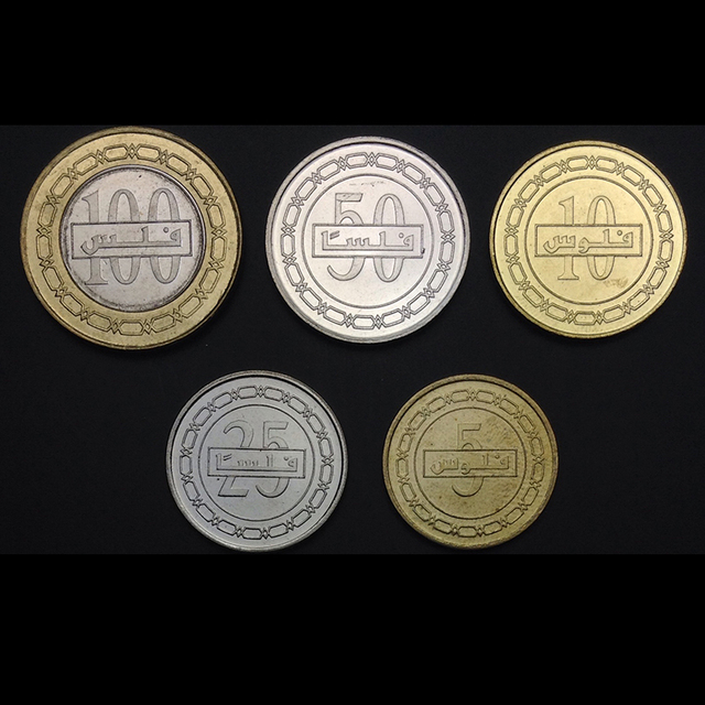 Bahrain Set 5 Pcs Coins 10 25 50 100 Cent Asia Collectibles