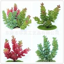 Simulation Succulents Decoration Pot Plants Ornaments Simulation qian chuan Fruit Plastic Artificial Flowers Import And Export M все цены