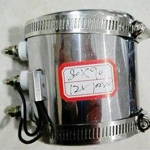 12 v filtro de aquecimento elétrico anel aquecedor de aço inoxidável para carro bomba diesel filtro de óleo ar aquecedor de estacionamento
