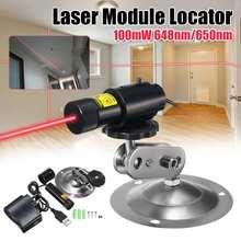 Localizador de módulo de línea láser roja, 650nm, 100mW, para máquina de corte + adaptador y montaje, piedra de carpintería Industrial