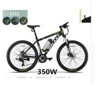 Масляный тормоз 26 дюймов горный велосипед батарея автомобиль изменение литиевая батарея электрический велосипед дисковый тормоз мопед ди