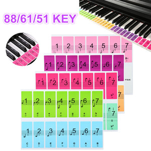 Piano Keyboard Sticker 51/61 K