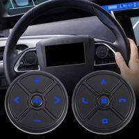 Universal Car Multimedia Steering Wheel Control Multi function Button 10 Buttons DVD Button With Blue Backlight Easy To Install