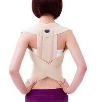 Best Price Shoulder Brace Tape Posture Orthotics Health Care Women Unisex Kid Breast Back Chest Support Belt Corrector