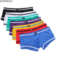 7PCS Mens Underwear Boxer Shorts Trunks Breathable Colorful Penis Pouch Boxers Cotton U Bulge Comfortable Underpants Wholesale