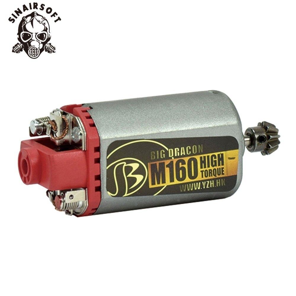 Terminator Ultra Custom M160 High Twist High Speed Motor High Torque AEG Motor Short Axis For