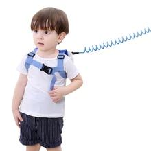 Детский рюкзак с защитой от потери, эластичный детский ремень из искусственной кожи и стали, Детский пояс с защитой от потери