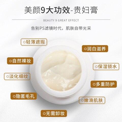 Facial Whitening Day Cream Face Cream Moisturizier Dark Spot Freckle Cream Skin Whitening Anti Aging Concealer Sunscreen Islamabad