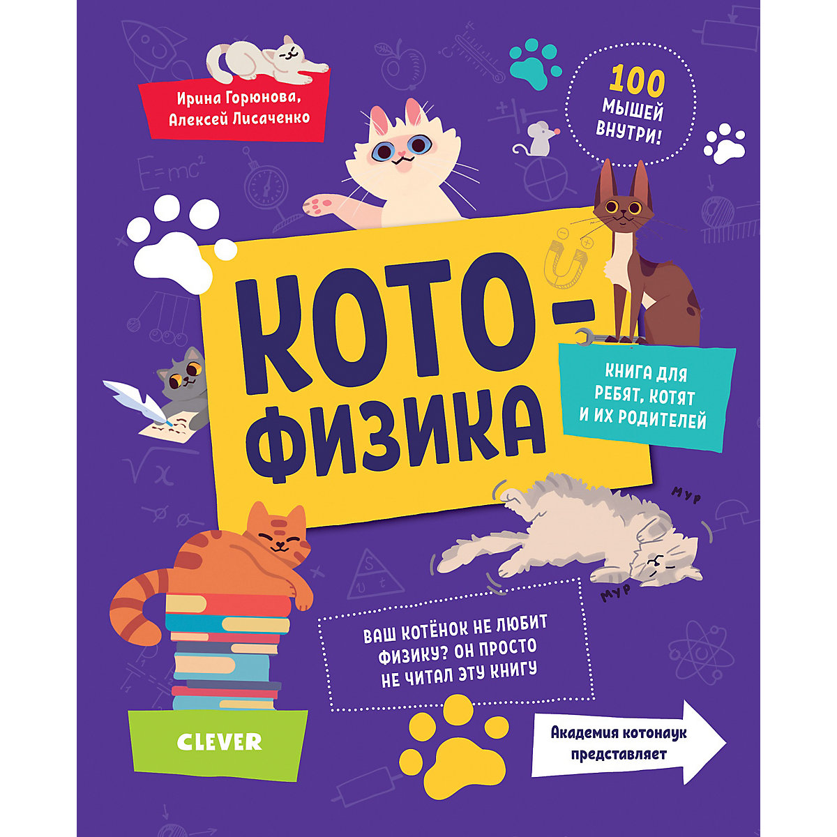 Books CLEVER 10262570 Children Education Encyclopedia Alphabet Dictionary Book For Baby MTpromo