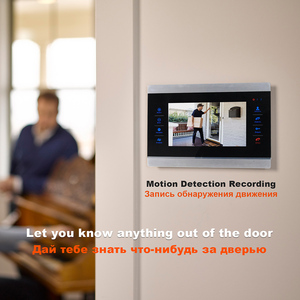 Image 2 - HomeFong Video Intercom Video Tür Telefon Türklingel Intercom für Haus Verdrahtete 7 zoll HD Monitor 1200TVL Video Türklingel Unterstützung CCTV