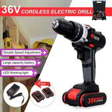 36V Electric Cordless Drill Double-Speed Adjustment LED lighting Electric Drill Household Drill Tools set(China)