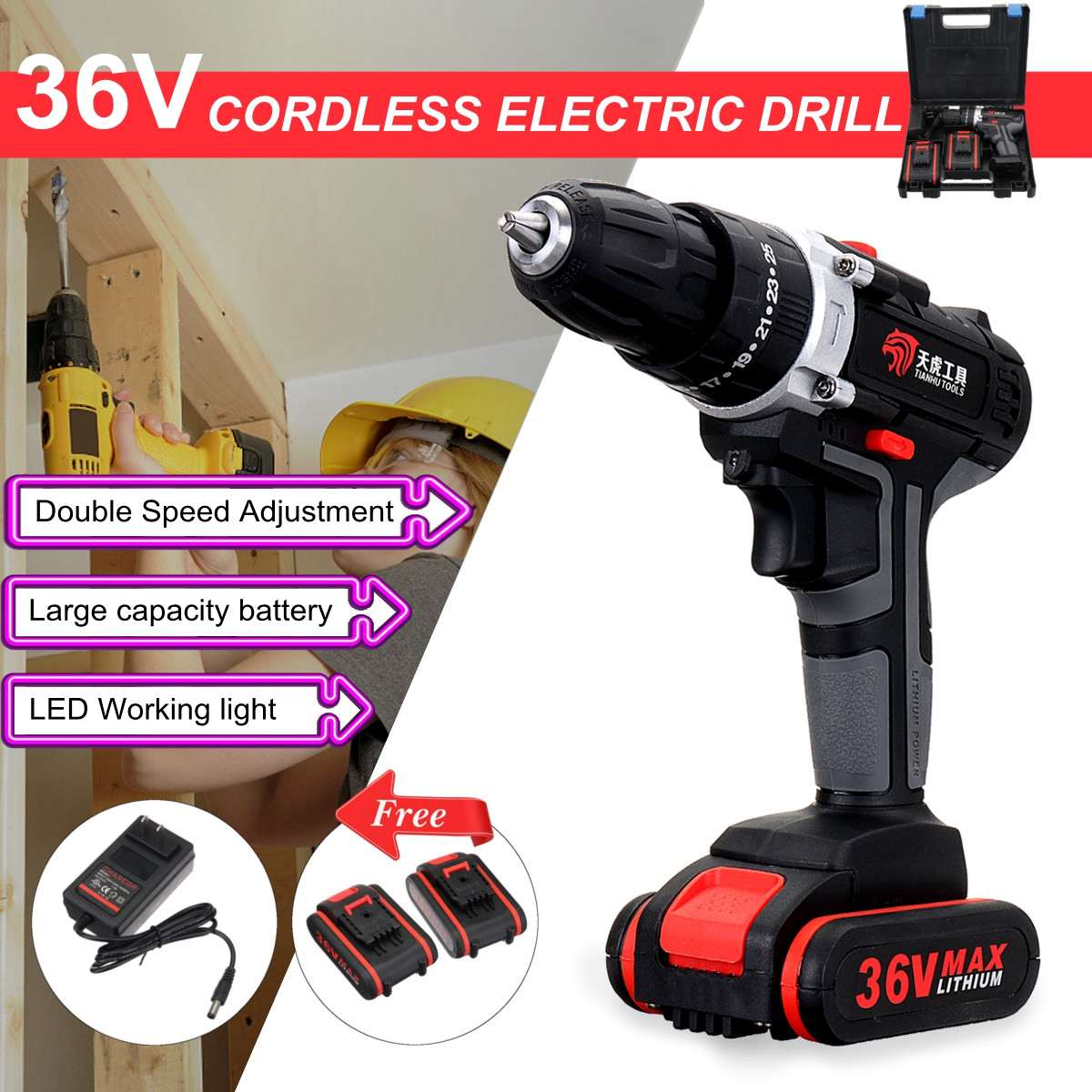 36V Electric Cordless Drill Double-Speed Adjustment LED lighting Electric Drill Household Drill Tools set36V Electric Cordless Drill Double-Speed Adjustment LED lighting Electric Drill Household Drill Tools set