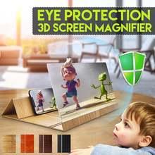 Soporte de proyección estereoscópica para pantalla de teléfono de 12 pulgadas, amplificador de pantalla de vídeo para teléfono móvil, soporte de montaje