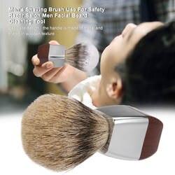 Мужская щетка для бритья, деревянная и металлическая ручка, для безопасности, бритва, салон, для мужчин, удаление бороды для лица