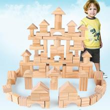 2018 Wooden Children Heap up 100 Granule Gift Box - Natural Pine Wood Building tower Early Education Educational Toys