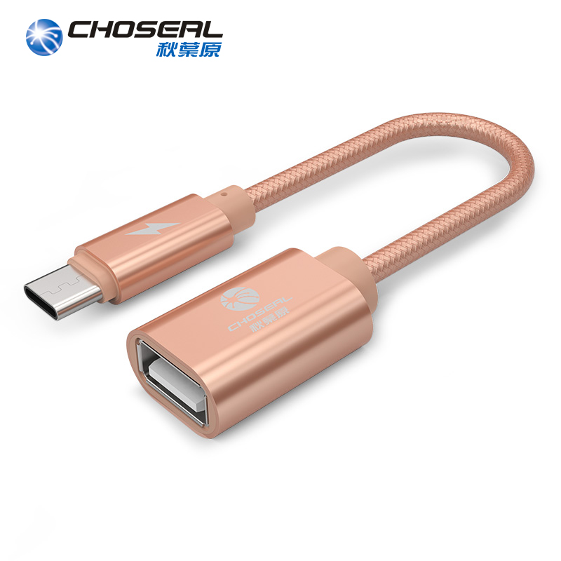 CHOSEAL Type C to USB 2 0 OTG Cable USB 2 0 OTG Adapter Type C