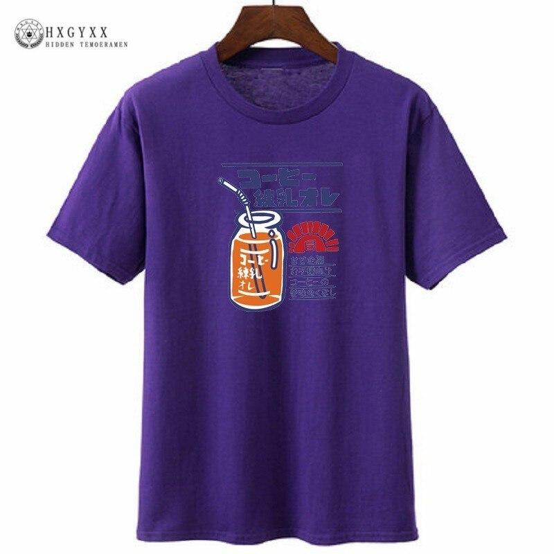Kawaii Botella Printed Tshirt Women Clothes 2019 Summer Tops Casual Fun T-shirt Plus Size Fashion Harajuku Loose Shirt Okd832