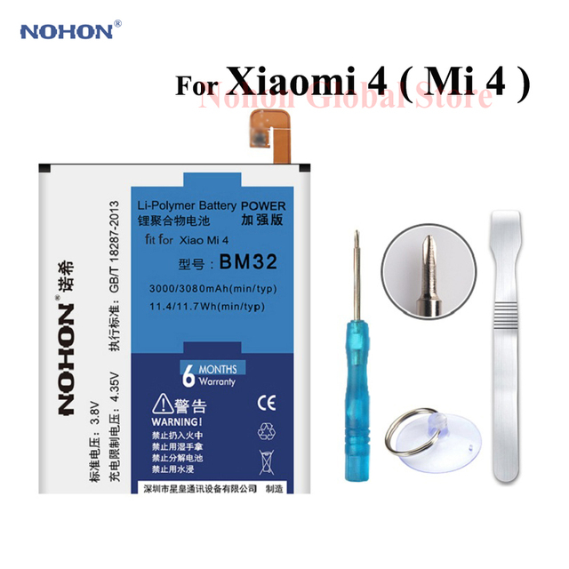 Original NOHON 3000mAh Battery For XiaoMi Mi4 Mi 4 XiaoMi4 BM32 Replacement Phone High Capacity Lithium Bateria + Tools +Package