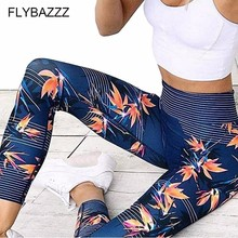 High Waist Yoga Legging Stripe Elastic Yoga Pant Sport Femme Women Fitness Workout Run Skinny ropa deportiva mujer gym Plus Size