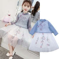 Sleeveless Childrens Dresses With Coats Chinese Style White Spring Summer Dresses For Girls 2019 Floral Pattern 2 Pcs Clothing