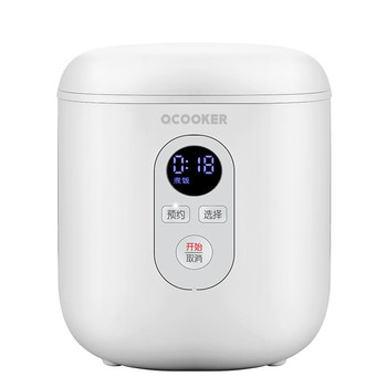 Xiaomi Qcooker Qf1201 Mini 1.2l Rice Cooker 300w Smart 1.2l Kitchen Appliances Reservation Lcd Rice Cooker From Xiaomi Youpin