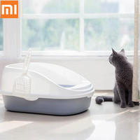 2019 Xiaomi Portable Cat Litter Bowl Toilet Bedpans Large Middle Size Cat Excrement Training Sand Box With Scoop For Pets Kitty