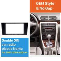Seicane 173*98mm double Din For 2000 2001 2002 2003 2004 Audi A4 Car Radio Fascia Trim Install Dash Mount Refitting Kit Frame