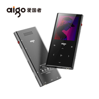 NEW AIGO M1 Metal Mp3 Player HIFI Lossess FM Radio Recording Pedometer BT 4.1 Built in Speaker Support to 128GB For Touch Screen