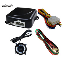 CARCHET DC 12V Car One Start Stop Engine System Lock Ignition Button Keyless Entry Easy Push Anti-theft Function