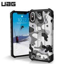 Защитный чехол UAG Pathfinder для iPhone X цвет Белый Камуфляж/IPHX-A-WC/32