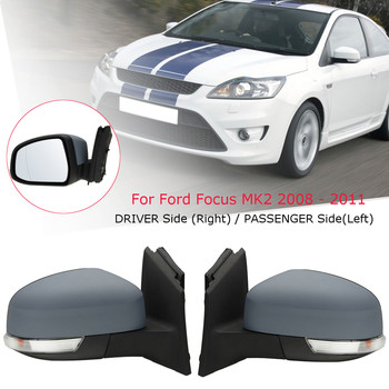 Car Door Electric Wing Mirror Driver /Passenger Side For Ford/Focus MK2 2008 2009 2010 2011